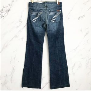 7 for all Mankind | 28 Dojo Boot Cut Jeans